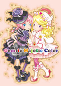 Gemtic Majotic Color