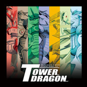 TOWER DRAGON