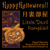 Little Devil Pumpkin !!