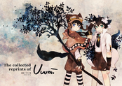 The collected reprints of Uuumi