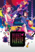 NIGHT CIRCUS PARADE