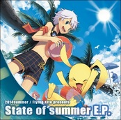 State of summer E.P.