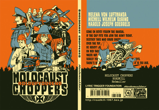 HOLOCAUST CHOPPERS