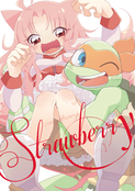 very strong strawberry