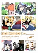 EASYGOING! vol.2