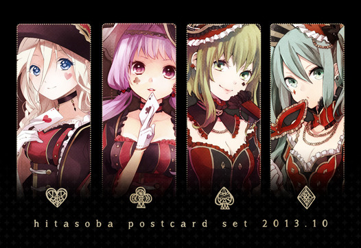 hitasoba postcard set