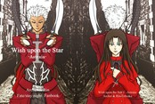 Wish upon the Star 1 -Astraia-