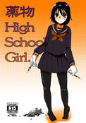 薬物HighSchoolGirl
