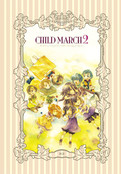 CHILD MARCH2