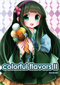 colorful flavors Ⅱ