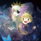 -the starry heavens-