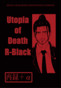 Utopia of Death R-Black