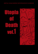 Utopia of Death vol.1