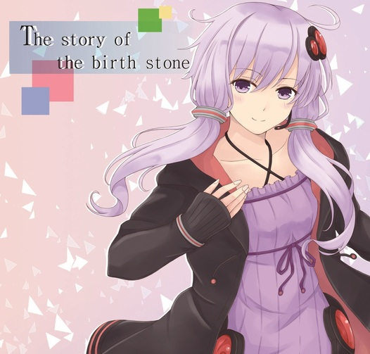 The story of the birth stone