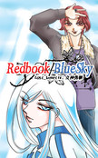 Redbook/ BlueSky