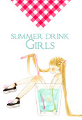 SUMMER DRINK GIRLS
