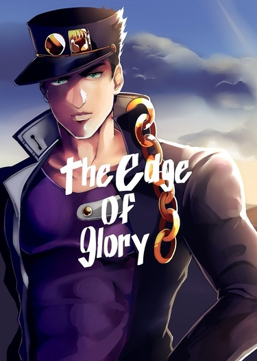 The Edge Of Glory