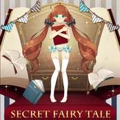 SECRET FAIRY TALE