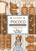 the bakery POCOCO