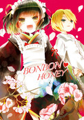 BONBON HONEY