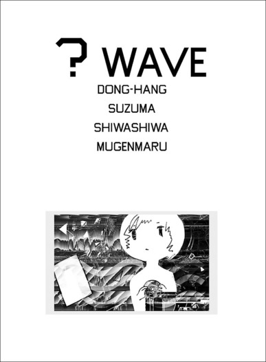 ? WAVE