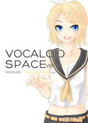 VOCALOID SPACE Vol.102