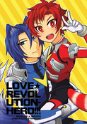 LOVE REVOLUTION-HERO!!!